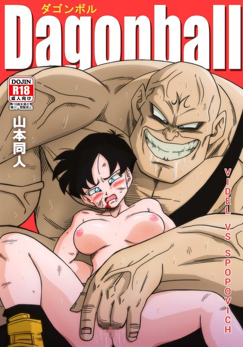 That videl nude hentai remarkable, the