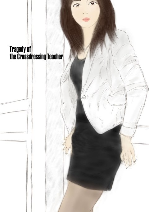 The Tragedy of the Crossdressing Teacher
