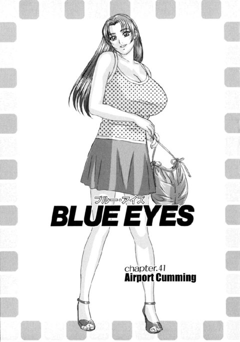 Blue Eyes 08 Chapter41