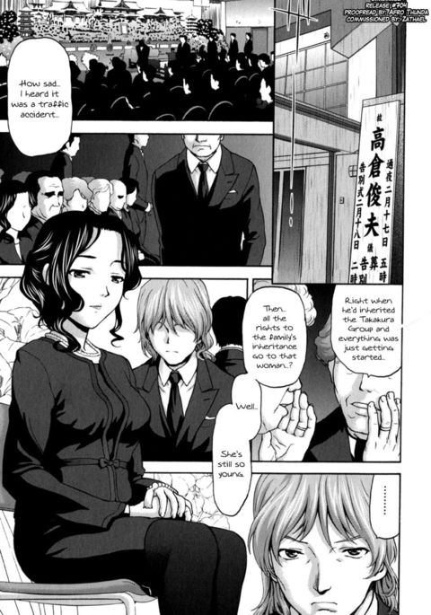 "Koujo Ryoujoku AHAN Chapter 2 - ""Woman in Mourning"""