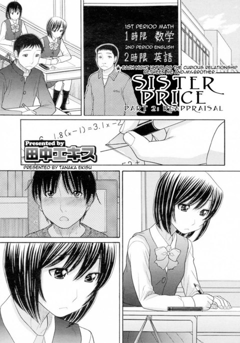 Sister Price Ch.2