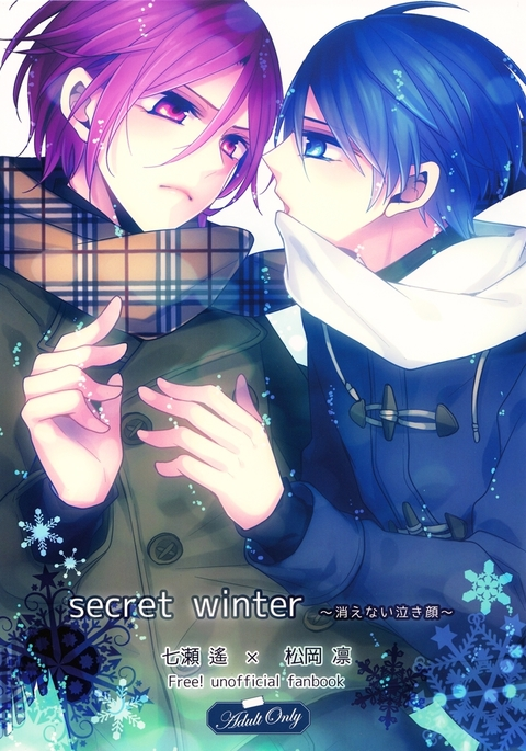 secret winter