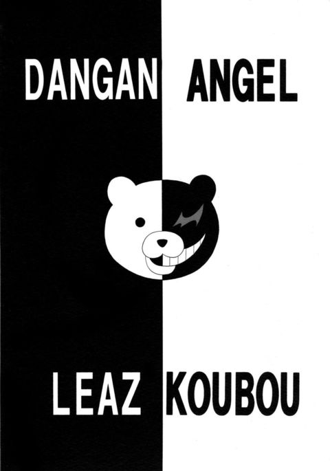 DANGAN ANGEL