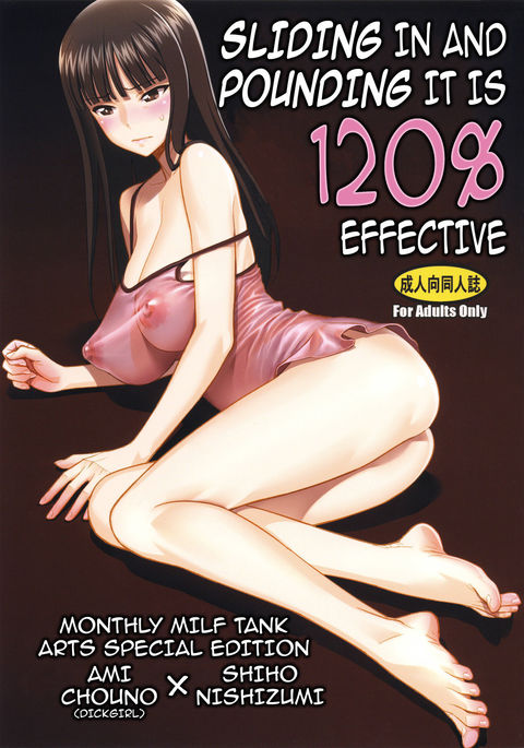 Zuryu tto Irete Zubozubo tto Yareba Gekiharitsu 120% | Sliding in and Pounding it is 120% Effective   {darknight}