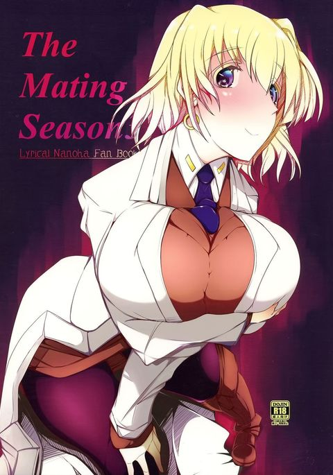 The Mating Season 3