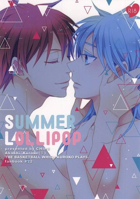 Summer Lollipop