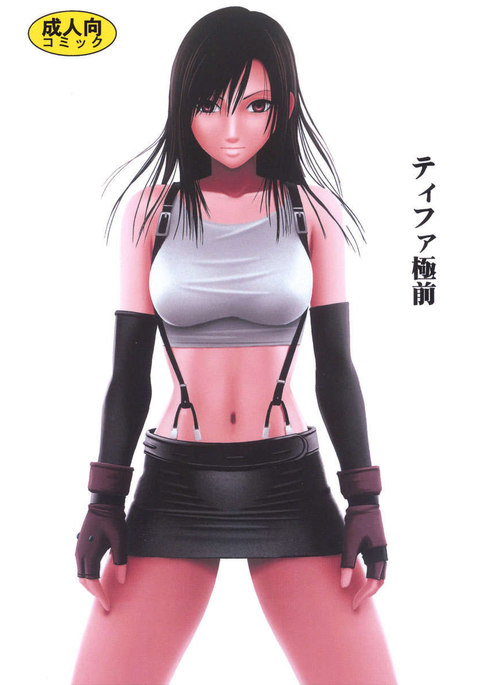 Tifa Before Climax