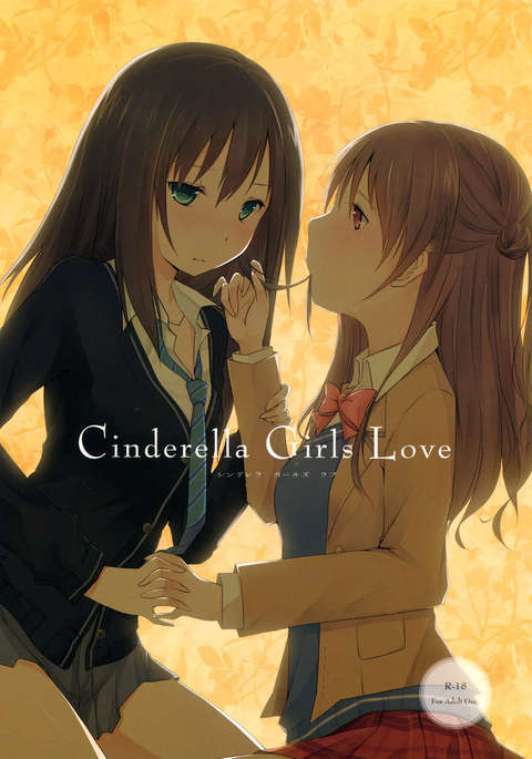 Cinderella Girls Love