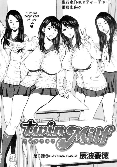 Twin Milf - Chapter 06