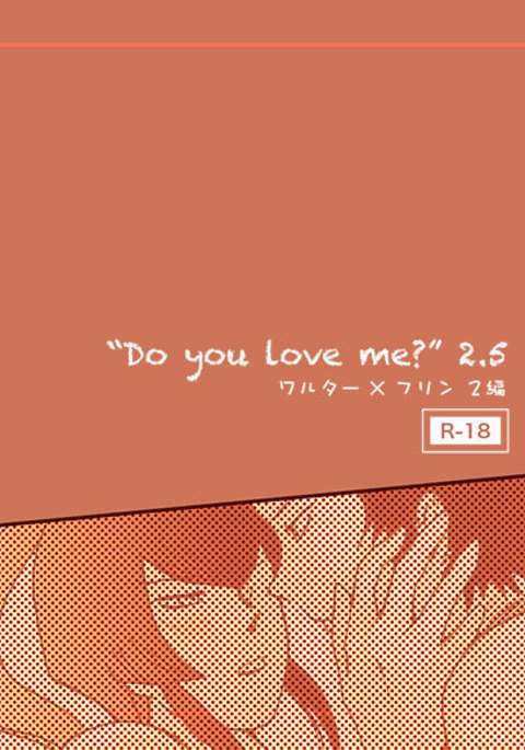 Do You Love Me? 2.5