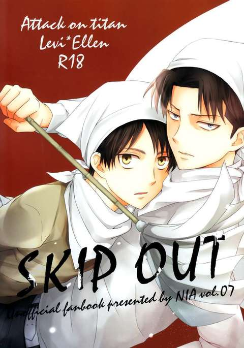 SKIP OUT