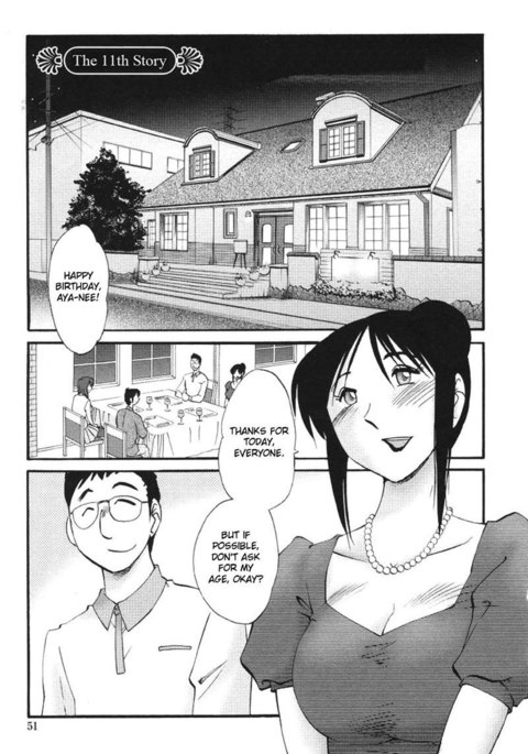 My Sister Is My Wife Vol2 - Chapter 11