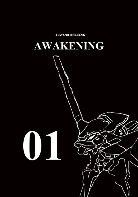 Evangelion Awakening ongoing