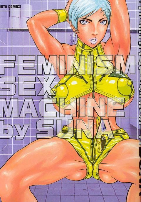 Feminism Sex Machine