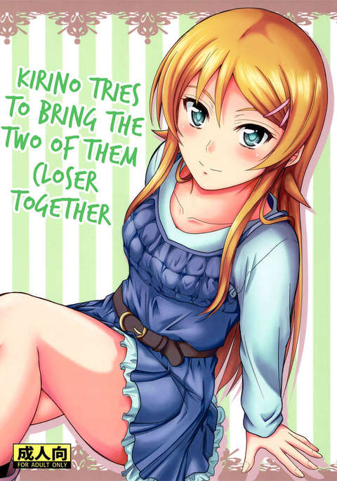 Kirino Tries to Bring the Two of Them Closer Together