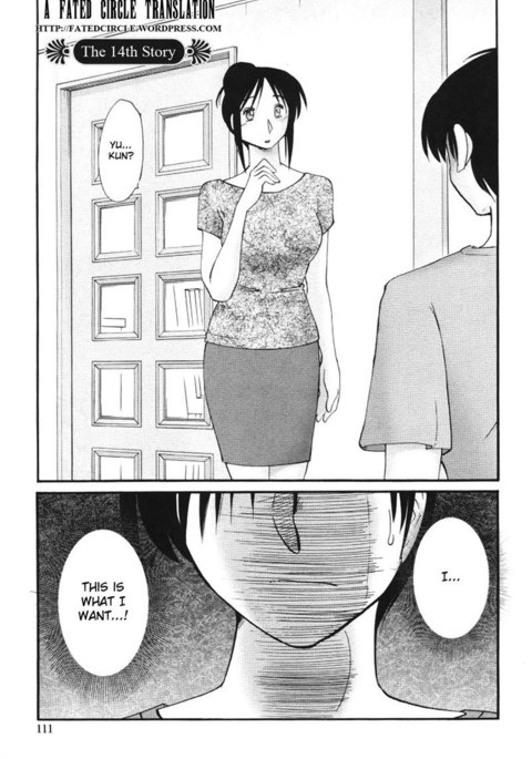 My Sister Is My Wife Vol2 - Chapter 14