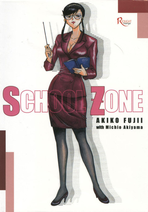 School Zone1 - Miss Osaka