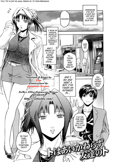 Virgin Vol2 - Chapter 4