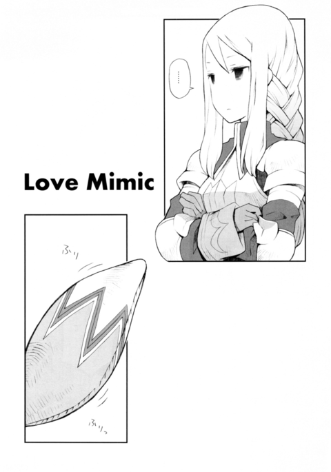 Love Mimic