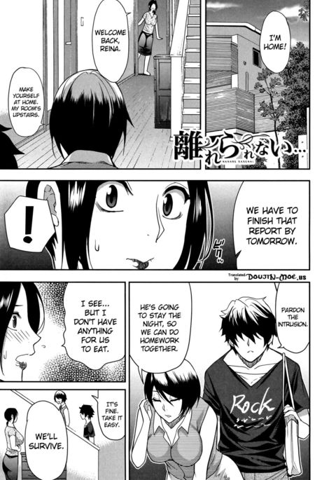 Hanare Rarenai... | I can't live without him   {doujin-moe.us}