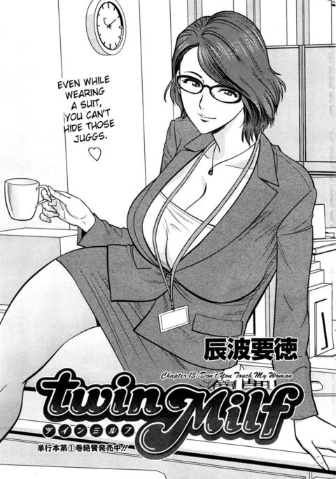 Twin Milf - Chapter 13