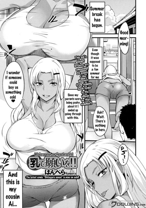 Chichi de Negai o!! - Make A Wish On These Breasts   {doujins.com}