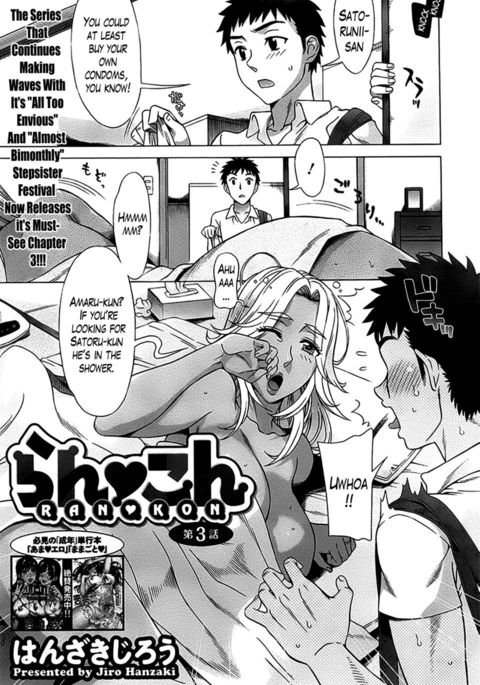 Ran Kon Chapter 3