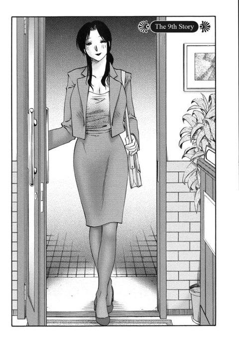 My Sister Is My Wife Vol1 - Chapter 9