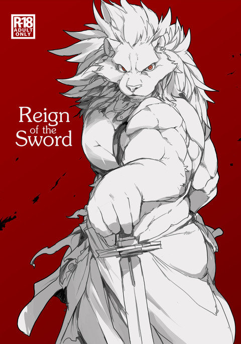 Reign of the Sword