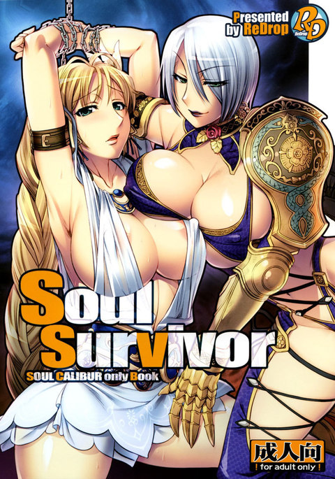 Soulcalibur - Soul Survivor