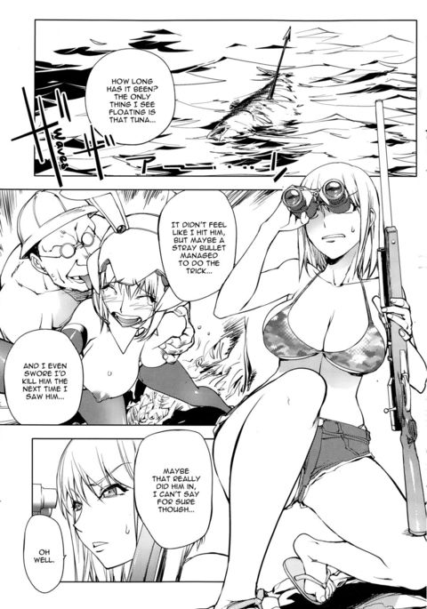 Hatsujou Arrowhead l Sexual Excitement Arrowhead   {TripleSevenScans}