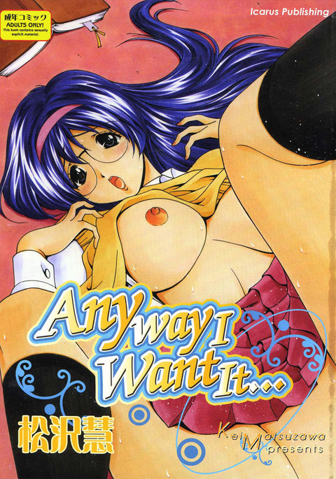 Any Way I Want It 1 - My Neighbor Saori Tsujimura
