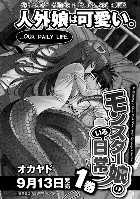 Everyday Monster Girls - Chapter 5