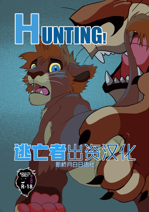 comic lion king hentai