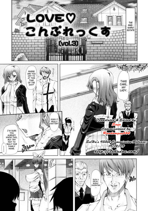 Love Doll Chapter 3 ( Love Complex VOL.3)